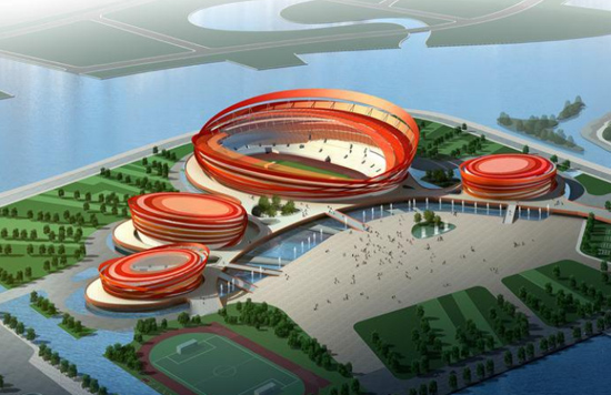 Panjin Olympic Sports Center