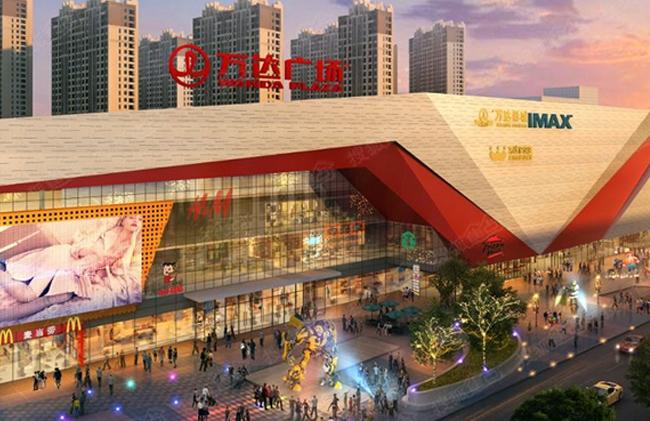 Jilin Changyi Wanda Plaza Project