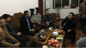 Liu Zhiguo, chairman of the board of directors of Yuwang Group, Yu Zaihe, chairman of the group, and the main leaders of various departments of the group came to our company to exchange views and guide the work