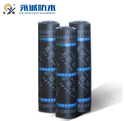 Elastomer modified bitumen waterproofing membrane