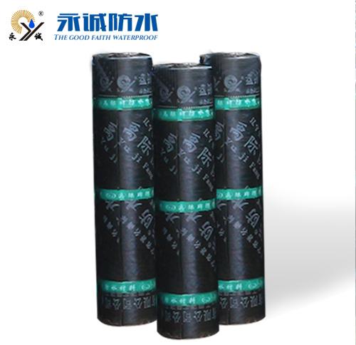Self-adhesive polymer modified bitumen waterproof membrane